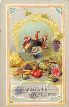 hol063077 - Thanksgiving Greeting Postcard