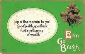 holA070578 - Erin Go Bragh St. Patricks Day Postcard