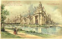 htl005009 - Palace of Electricity Hold to Light Postcard Postcards