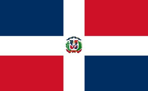 Dominican Republic Postcards Republica Dominicana Tarjeta Postal