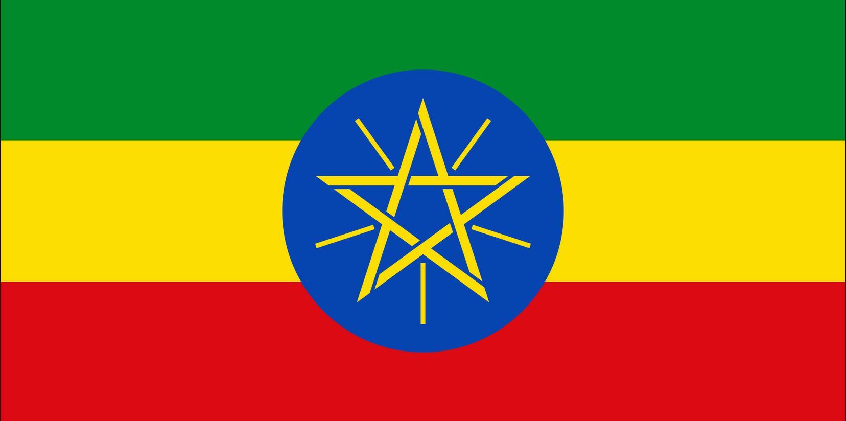 Ethiopian Postcards Antique Ethiopia Post Cards