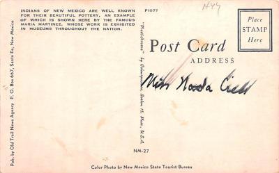 ind402071 - Indian Old Vintage Antique Postcard Post Card  back