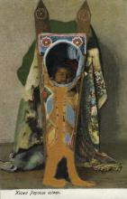 Kiowa Prapose