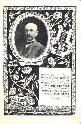 Ashier Ginsberg