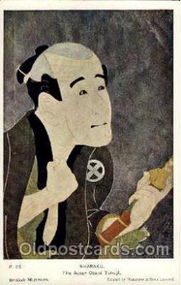 jpn000115 - Japan, Japanese Art, Artist, Postcard Postcards