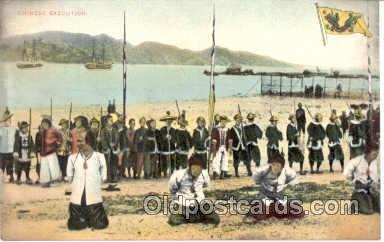 jpn001030 - Chinese Execution Postcard Postcards