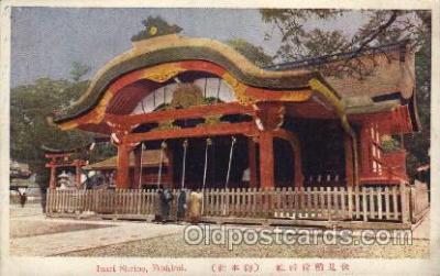 jpn001066 - Corridor and Mediums at Kasuga Jinya Japanese Postcard Postcards