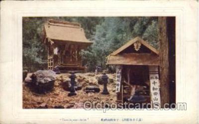 jpn001120 - Towadayama Shrine Japanese Postcard Postcards