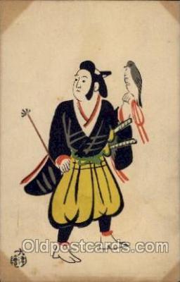 jpn001182 - Japanese Postcard Postcards
