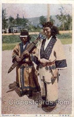 Manners of the Ainu