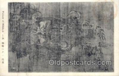 jpn001232 - Japanese Samurai Old Vintage Antique Postcard Post Cards