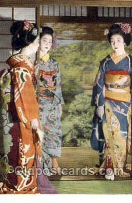 jpn001284 - Japanese Old Vintage Antique Postcard Post Cards