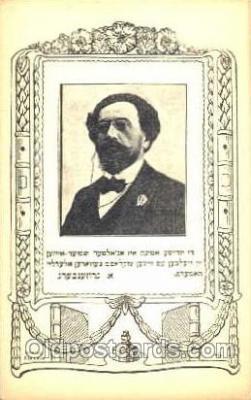 jud001104 - Artist Verlag Reznik Judaic, Judaica, Postcard Postcards