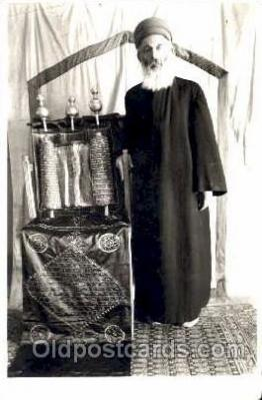 jud001111 - Samaritan Highpriest Judaic, Judaica, Postcard Postcards