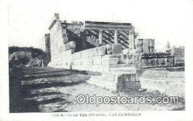 Ruins of the Synagogue