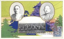 jpm001002 - Japanese Postcard Postcards