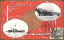 jpm001008 - Japanese Postcard Postcards
