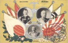 jpm001009 - Japanese Postcard Postcards