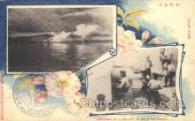jpm001010 - Bombardment of a Land fort by one of our cruisers, Japanese Postcard Postcards