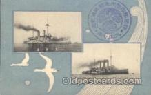 jpm001015 - Japanese Military Postcard Postcards