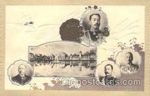 jpm001018 - Japanese Military Postcard Postcards