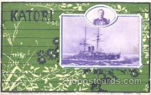 jpm001020 - Japanese Military Postcard Postcards