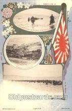 jpm001025 - Japanese Military Postcard Postcards