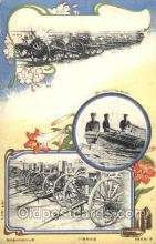 jpm001028 - War Prizes at Kiuliencheng, Japanese,  Military Postcard Postcards