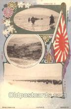 jpm001030 - Gerneral Kuroki and his staffat the river At. Japanese Military Postcard Postcards