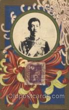 jpm001031 - Imperial Prince, Japanese Military Postcard Postcards