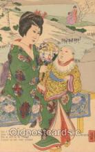 jpn000006 - Japanese Artist Postcard Postcards