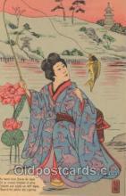 jpn000007 - Japanese Artist Postcard Postcards