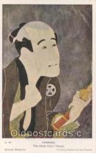 jpn000100 - Japanese Artist Postcard Postcards