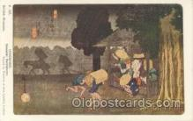 jpn000106 - Japanese Artist Postcard Postcards