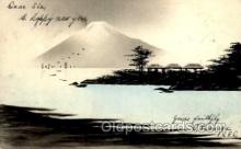 jpn000130 - Japan, Japanese Art, Artist, Postcard Postcards
