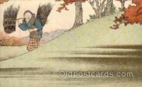 jpn000133 - Japan, Japanese Art, Artist, Postcard Postcards