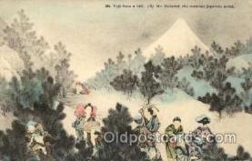 jpn000175 - Japan, Japanese Art, Artist, Postcard Postcards
