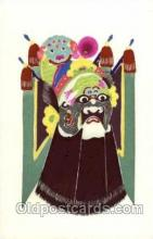 jpn000183 - Japan, Japanese Art, Artist, Postcard Postcards