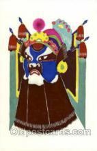 jpn000184 - Japan, Japanese Art, Artist, Postcard Postcards