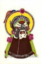 jpn000185 - Japan, Japanese Art, Artist, Postcard Postcards