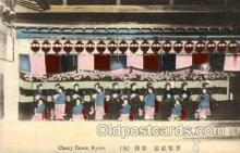 jpn000189 - Cherry Dance, Kyoto, Japan, Japanese Art, Artist, Postcard Postcards