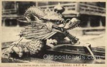 jpn000190 - The Kiyomizu Temple, Japan, Japanese Art, Artist, Postcard Postcards
