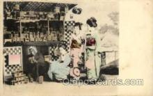 jpn000311 - Japan, Japanese Art, Artist, Postcard Postcards