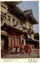 jpn000318 - Japan, Japanese Art, Artist, Postcard Postcards