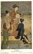 jpn000327 - Japan, Japanese Art, Artist, Postcard Postcards