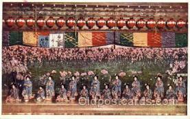 jpn000337 - Japan, Japanese Art Postcard Postcards