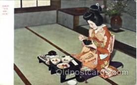 Diner A La Japonaise