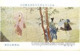 jpn000343 - Japan, Japanese Art Postcard Postcards