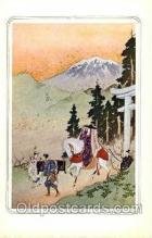 jpn000350 - Japan, Japanese Art Postcard Postcards