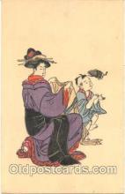 jpn001025 - Japanese Artist Postcard Postcards